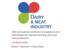 DAIRY & MEAT INDUSTRY 2016