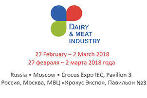 DAIRY & MEAT INDUSTRY 2018 #1